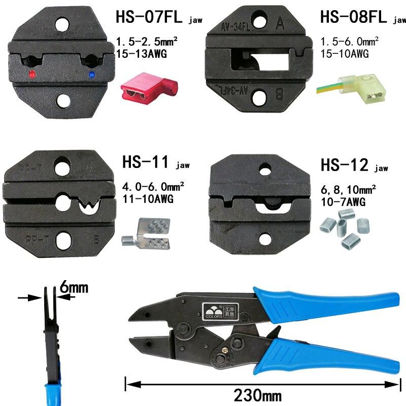 Werkzeuge Treu Crimpen Zangen Backe Für 230mm Zangen Flagge Arten Weiblichen Isolierung Terminal Hs-07fl Hs-08fl Hs-11 Hs-12 Hohe Härte Backe Werkzeuge Zangen