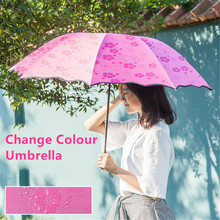 DMBRELLA Small UV-Protection Travel Umbrella Magic Changing Color After Water Gift for Lady Girlfriend Rain Women DM007