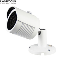 Metal Quality 5MP 3 6mm Lens 2pcs Array Leds Long IR Distance 4MP AHD Camera AHD