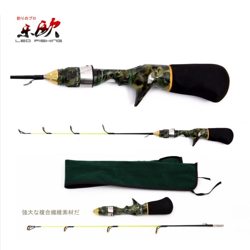 Casting Ice Fishing Rods 50cm 60cm camouflage Solid core Casting Raft Fishing Rod Winter Ice fishing rod LEO Tools Accessories