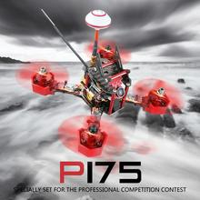 2017 New JJPRO P175 5.8G 48CH RC Plane Raceband 600mW 800TVL Coms FPV Racer Quadcopter RC Airplane Remote Control Toys RTF