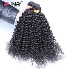 Curly Brazilian Hair Weave Bundles 100% Remy Human Hair Extensions 1 3 Bundle Deals