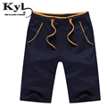 New 2016 Summer Shorts Men Brand 95% Cotton Knee Length  Beach Casual Shorts Bermuda Men's short pants Big Size 5xl