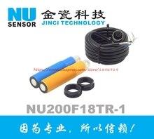 超音波測距センサ M18 防水タイプ高精度 NU200F18TR-1MD