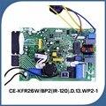 Хорошо работает оригинальная воздуха кондиционирование с компьютерным управлением CE-KFR26W/BP2 (IR-120) Совет
