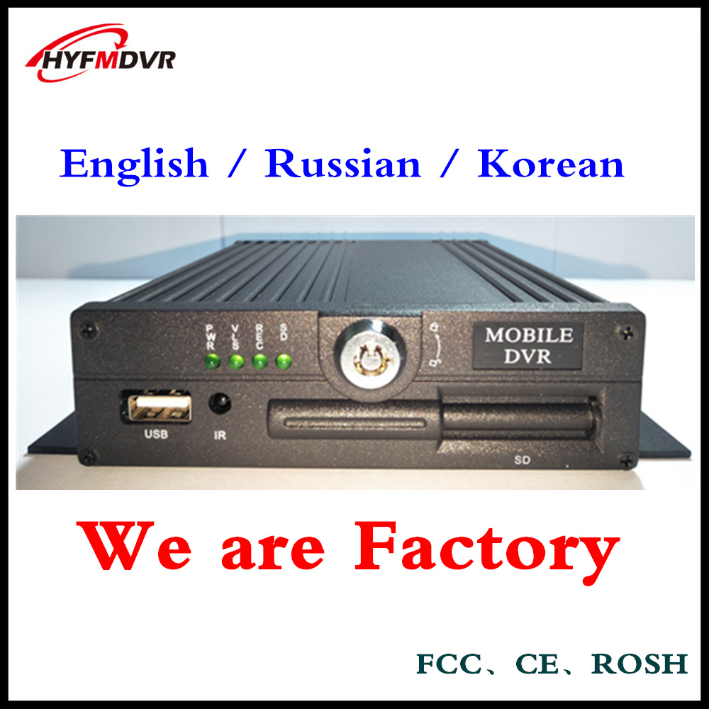 4 channel vehicle video recorder car DVR Video monitoring host factory direct sales mdvr 4 channel full d1 hard disk mobile dvr 3g gps hdd vehicle car video recorder motion detection real time remote video mdvr kits