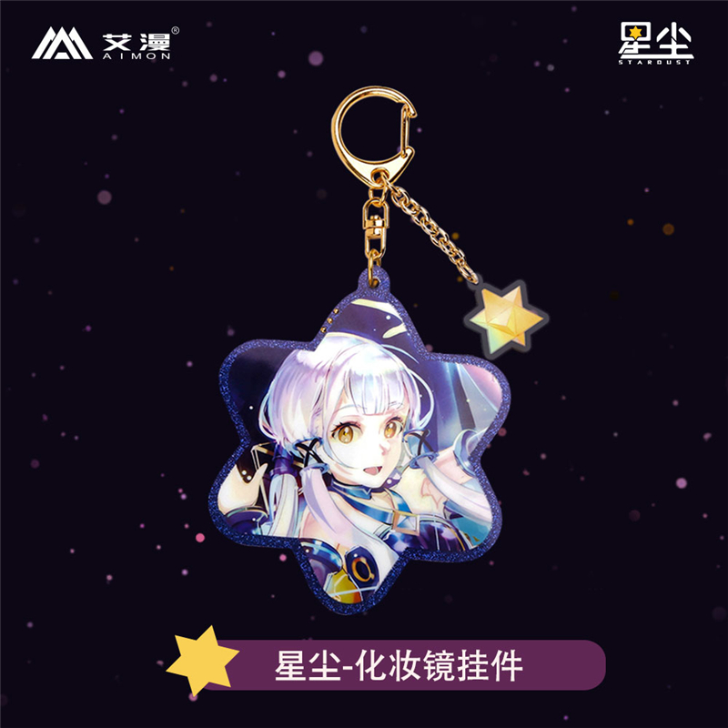 font-b-vocaloid-b-font-stardust-anime-mirror-hanging-ornament-makeup-mirror-hand-held-fold-small-portable-h