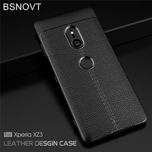 For Sony Xperia XZ3 Case Soft Silicone TPU Leather Anti-knock Phone Cover 5.7 BSNOVT