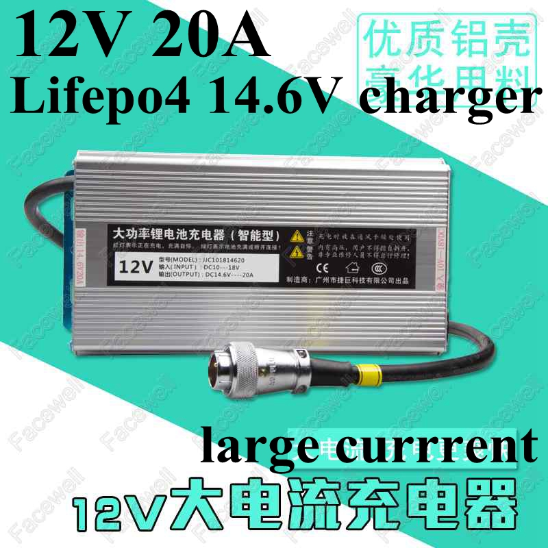 Steady 12v 10a Lifepo4 Battery Charger 14.6v 10a Charger Anderson Port Use For 4s 12v 40a 50a 80a 100a Lifepo4 Battery Pack Chargers