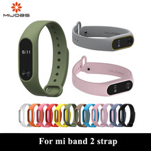Mijobs mi band 2 Strap Bracelet Accessories Pulseira Miband 2 Replacement Silicone Wriststrap Smart Wrist for Xiaomi Mi Band 2