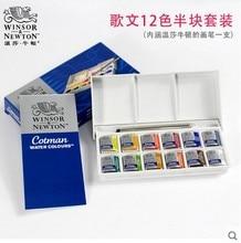 winsor & newton cotman portable  solid watercolor paint  8mini/12/16/24/36/45 colors set  pigment  art supplies drawing paint