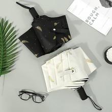 UV Protect Umbrella Mini Pocket Compact Folding Sun Rain Light Anti Small New Travel