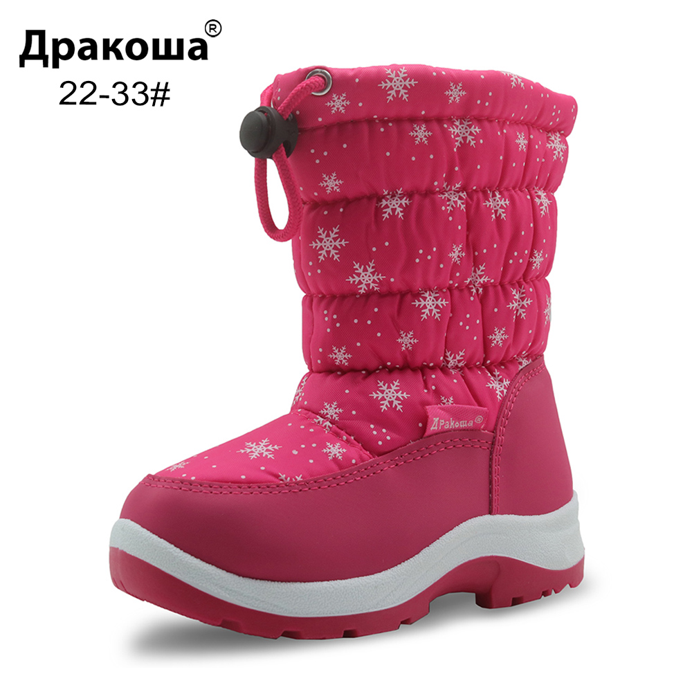 APAKOWA Winter Waterproof Girls Snow Boots Mid-Calf Children's Shoes Flat Warm Plush Winter Boots For Girls With Wollen Lining