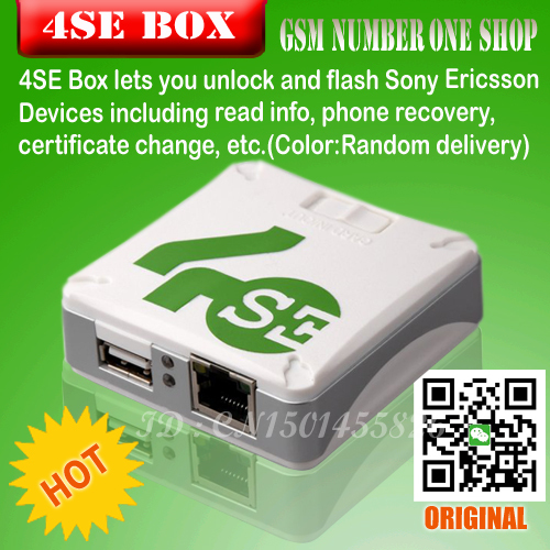 2016 Version  GPG 4SE Box for Sony Ericsson unlock & flash & read info, phone recovery, certificate change, etc with 14 cable