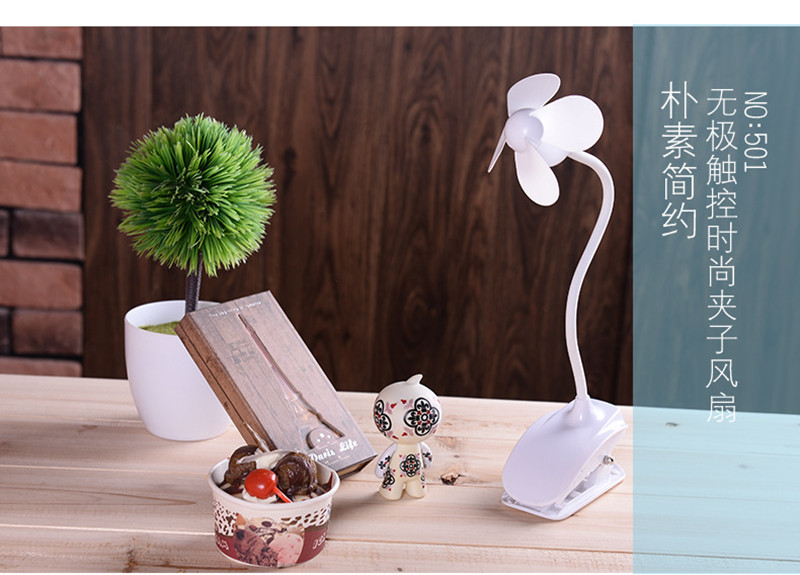 New USB Mini Desk Fan Office Energy Saving Clip Small Cool Fans Student Air  Cooler
