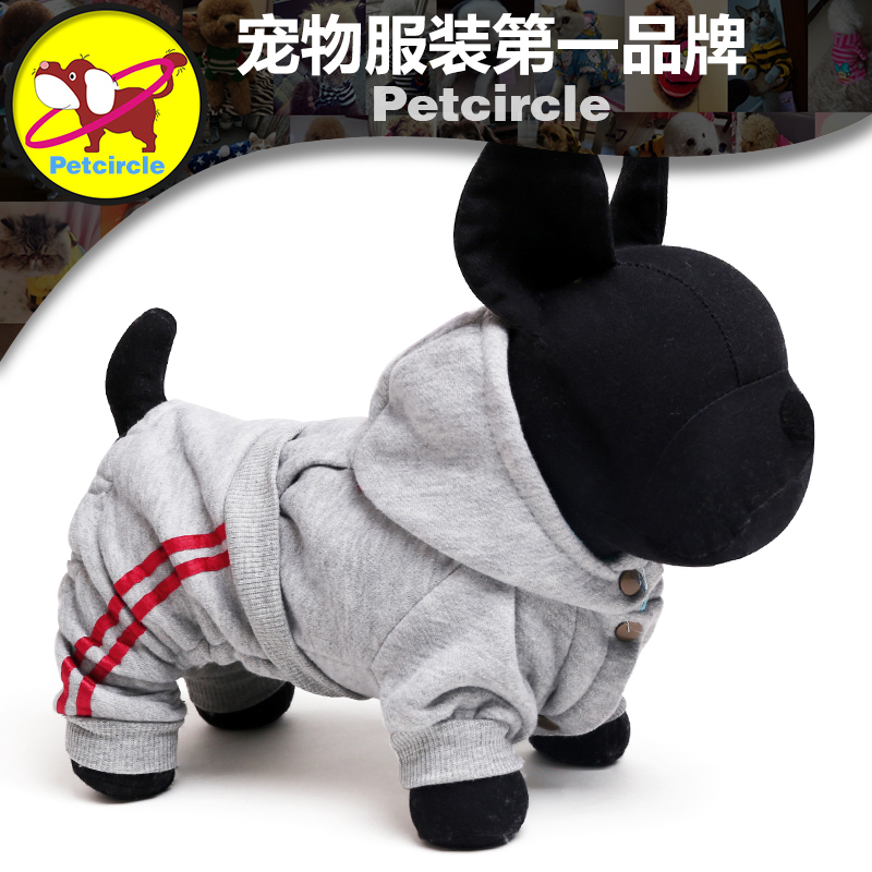 2015 Hot Sale Cotton Pet Dog Colothes In Winter An...