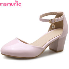 a8352d353af6 MEMUNIA 2018 hot sale women pumps sweet pink party shoes big size 34-44  summer