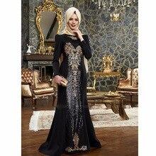 Elegant Muslim Hijab Black Evening Dresses Sequin Beads Long Sleeves Prom Dresses Dubai Arabia Kaftan Formal Evening Gown