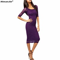HimanJie Women Elegant Sexy Crochet Lace Floral Print Vintage Pin Up Slim Party Evening Special Occasion