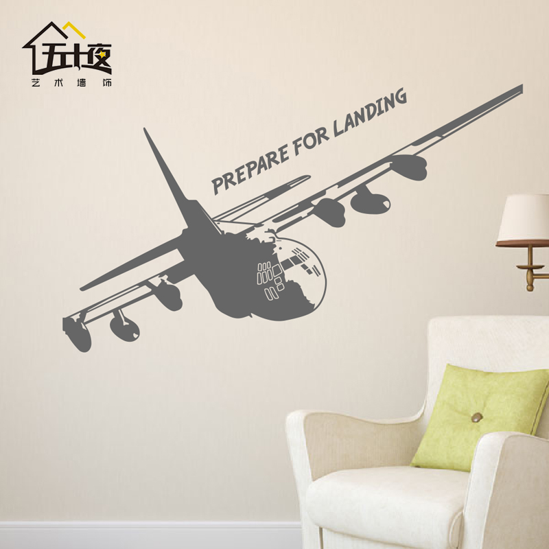Online Get Cheap Airplane Quotes Aliexpresscom Alibaba Group - Vinyl wall decals airplane