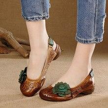 2017 handmade original design vintage breathable genuine leather sandals summer flowers women shoes FB022-1