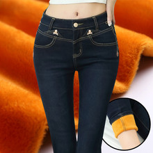 High Quality Women's Denim Jeans Slim High Waist Jeans With Velvet Fashion Bottom Trousers Comfortable Straight Pants 8796