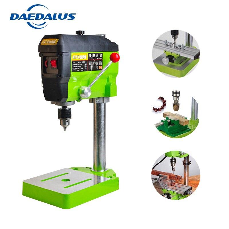 Мини сверло Пресс 220 V 680 W Электрический фрезерный станок переменной Скорость дрель измельчитель для DIY Мощность инструменты