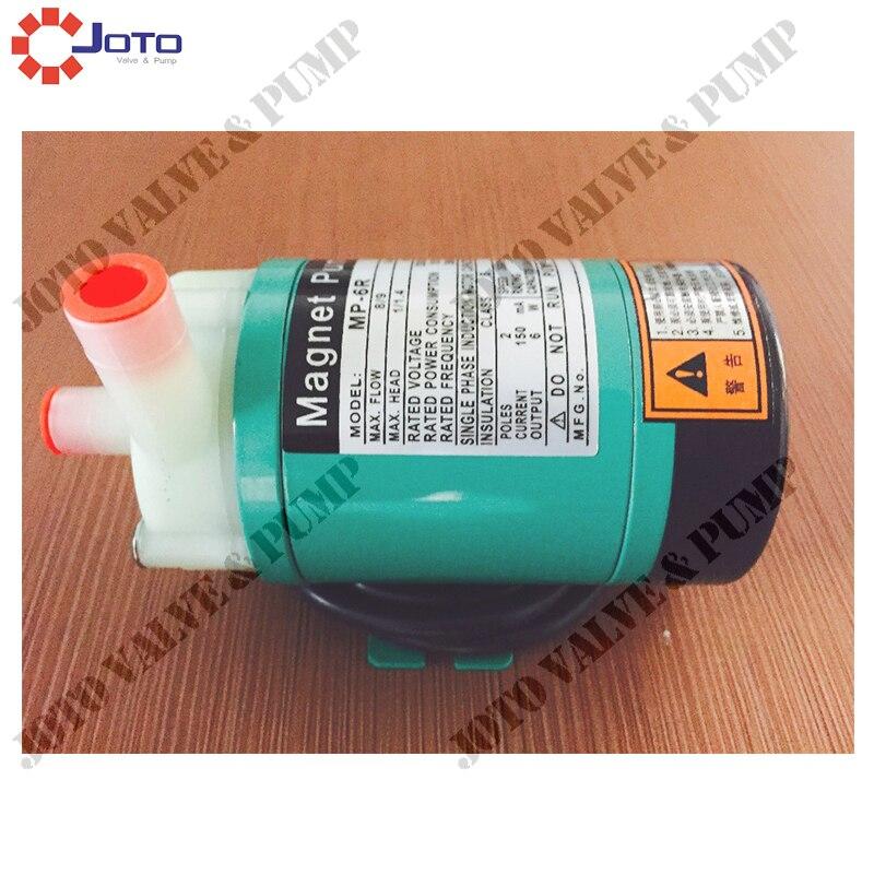 MP-6RZ Plastic Magnetic Aquarium Water Pump 220V 50HZ