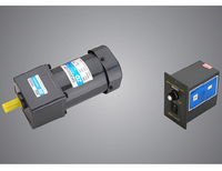 4 motor 90W 220V single phase AC gear motors with 4 speed control ratio 60:1 AC reversible motor Electrical Equipment Supplies