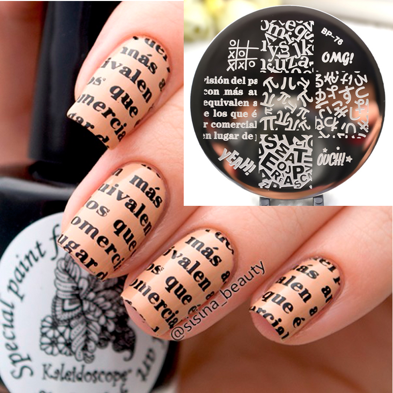 Alphabet Theme Nail Art Stamping Plates Template Born Pretty Bp76 Diy Stamp Print Image Plate Set 21807 In Templates From Beauty