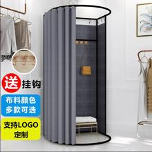 Shopping mall temporary mobile fitting room clothing store landing portable foldable simple dressing display rack door curt