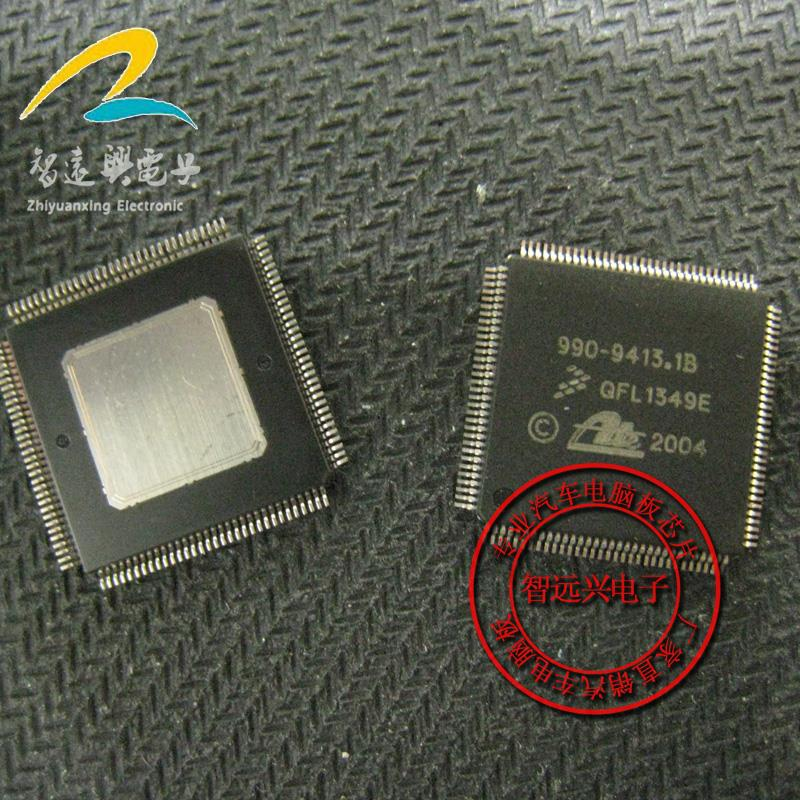 Free shipping 990-9413 1B car computer board chip with a heat iron bottom chip with real tracking number free delivery car computer board chip sc900711vw new original quality assurance
