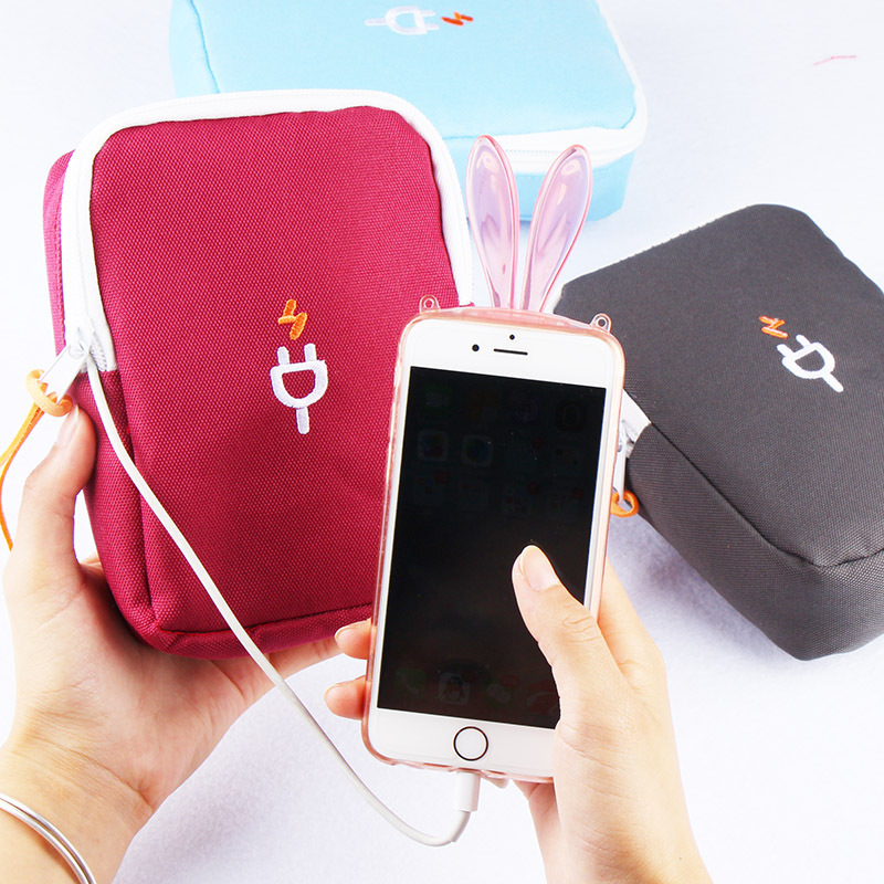 2018 Women's Digital Bag Data Lines Power Bank Package Portable Multi-function Travel Men's Pouch Case Accessories Supplies