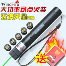 Cheaper 5 in 1 Kaleidoscope Powerful green laser pointer 10000mw 10w 532nm high power focusable burn match,burn cigarettes+charger+box