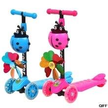 Дропшиппинг, ветряная мельница, божья коровка, самокат, складной и регулируемый по высоте, наклонный к рулю, 3 колеса, самокаты для малышей, детей, мальчиков и девочек