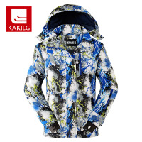 KAKILG Outdoor Winter Boys Skiing Jackets Children Ski Jacket Sports Windproof Waterproof Hooded Warm Coat 30 Degree 110 160cm