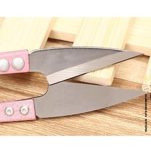 Многоцветные ножницы-кусачки для шитья, 1 шт., 2017, u-образные ножницы для стрижки пряжей, нержавеющая сталь, ножницы для вышивки