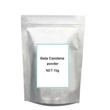 1kg 100% Nature Pure Beta Carotene 10%