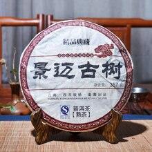 Черное красивое керамическое Улун чашки используется для одного человека чашки и чай суп типа 002
