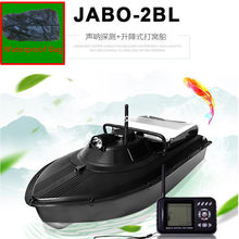 Intelligent RC fishing Boat JABO-2BL JABO 2BL Fish Finder Boat Fishing Bait Boat VS Jabo 5A 5CG RC Boat toys fishing flying(China)