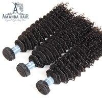Аманда перуанский странный вьющиеся волосы девственные 4 Связки Natural Цвет вьющиеся волосы Weave Связки 10 30 дюймов натуральный Химическое нара