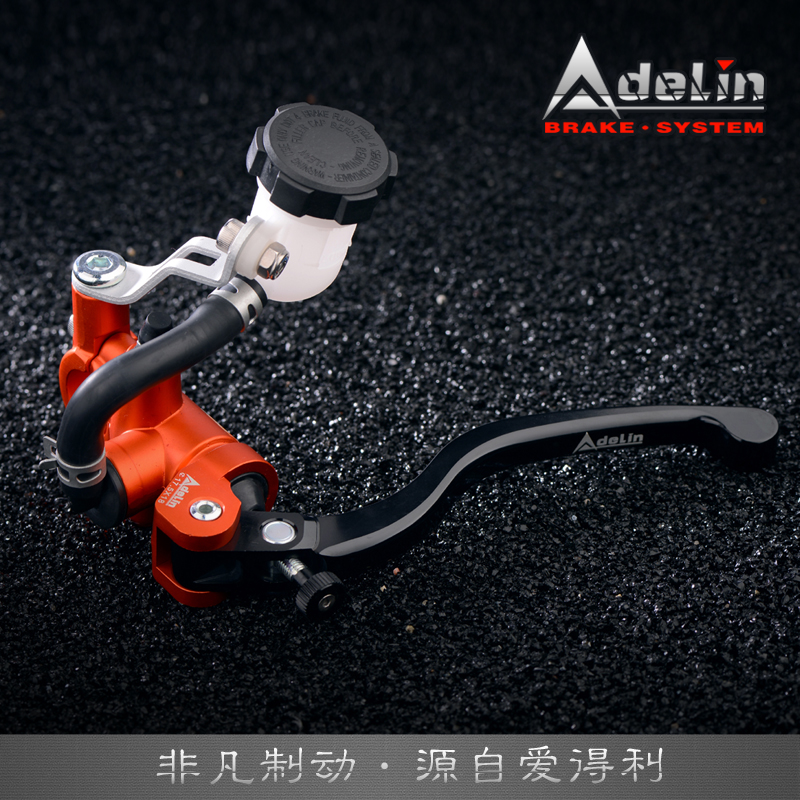 Original Adelin Px1 Brake Clutch Pump Master Cylinder Lever Handle 16mm 17.5mm 19mm For Honda Yamaha Kawasaki Suzuki Modify universal 17 5mm frando px1 motorcycle brake clutch pump lever radial master cylinder 7 8 22mm for yamaha kawasaki suzuki honda
