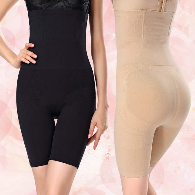 40b1cdfa16125 Women High Waist Trainer Tummy Slimming Control Waist Cincher Body Shaper  Butt Lifter Underwear Slim Shapewear