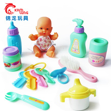 10pcs/set  simulation play house girl    children's educational toys, baby toys, dolls  child gift