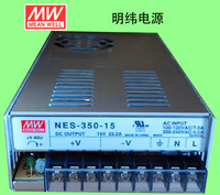 NES-350-15  15 v/350 w meanwell 스위치 모드 led 전원 공급 장치  AC100-240V 입력  15 v/350 w 출력