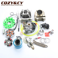 47 мм Большой Диаметр цилиндра комплект и 20 мм Высокая производительность Карбюраторы для мотоциклов и вентилятор для самоката 139QMB GY6 50cc обн