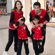 matching family clothes 2019 autumn winter printed