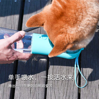 Dog Water Bottle for Walking, Fashion Portable Pet Travel Water Drink Cup, Leak Proof Pets Outdoor Drinking Bottle, 400ml/14oz