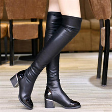 ELGEER Autumn winter super long tube women boots with over the knee pointed knight stovepipe stretch leather womens
