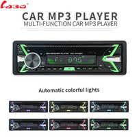 Bluetooth Removable Detachable Panel Autoradio Bluetooth Car Radio Auto FM RDS Stereo Audio Player USB SD ISO 7 Colors Lighting